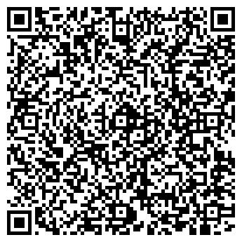 QR-код с контактной информацией организации Сана-нур, ТОО