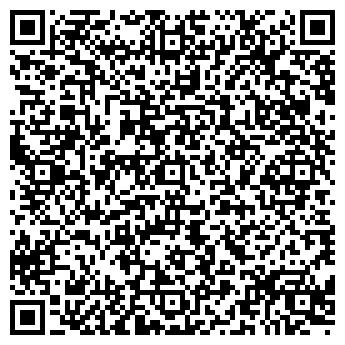 QR-код с контактной информацией организации Золотая Фортуна, ТОО