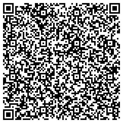 QR-код с контактной информацией организации АР – Намыс Центр Юридических Услуг, ТОО