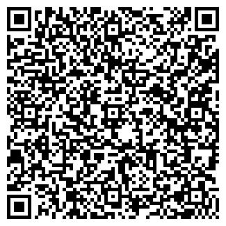 QR-код с контактной информацией организации ООО СИВАКС