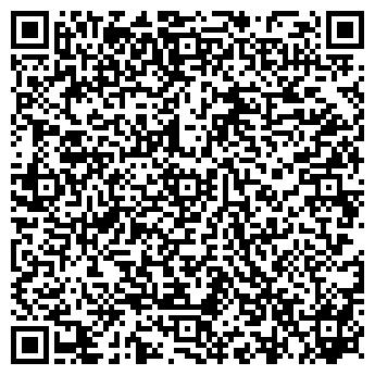 QR-код с контактной информацией организации Фирмы, ЧП