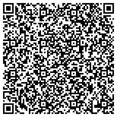 QR-код с контактной информацией организации Бэст, Юридическая фирма