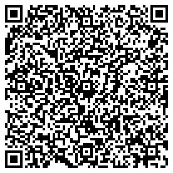 QR-код с контактной информацией организации Коллегия, ООО