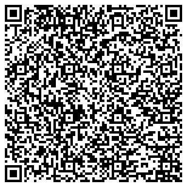 QR-код с контактной информацией организации Нотариальная контора г. Алматы, ЧП