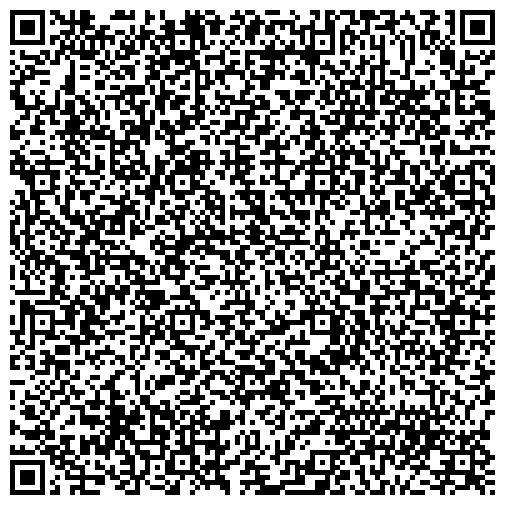 QR-код с контактной информацией организации Әділет ANALITIK (Адилет Аналитик) Юридическая компания, ТОО