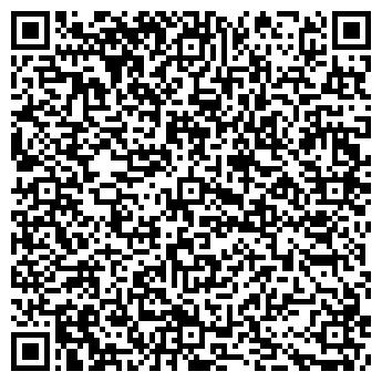 QR-код с контактной информацией организации Прима, ЧП