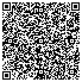 QR-код с контактной информацией организации ДСЗ, ООО
