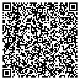QR-код с контактной информацией организации Конкурс, ООО