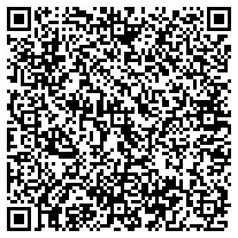 QR-код с контактной информацией организации Де Юре консалт, ООО