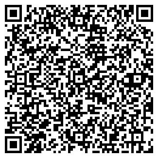 QR-код с контактной информацией организации СИТИ-ГРУП, ООО