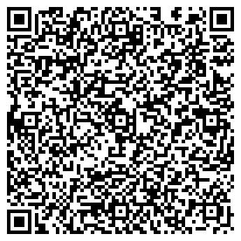 QR-код с контактной информацией организации Мерит Альянс, ЧП