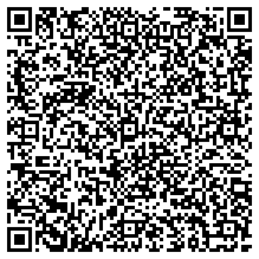 QR-код с контактной информацией организации Юридическая компания ЮрЭкс, ТОО
