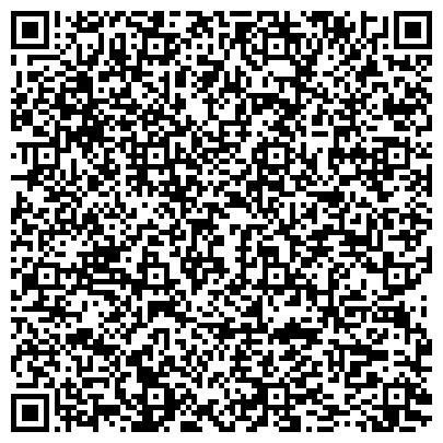 QR-код с контактной информацией организации Интернейшнл Консалтинг Групп, ТОО
