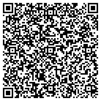 QR-код с контактной информацией организации Прописка А.Н., ЧП
