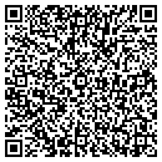 QR-код с контактной информацией организации СКАНДО, ООО