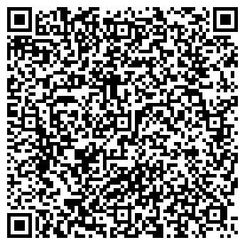 QR-код с контактной информацией организации Jus Gentium, ТОО
