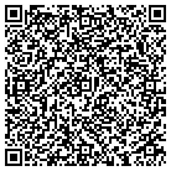 QR-код с контактной информацией организации СБ Сервис, ООО