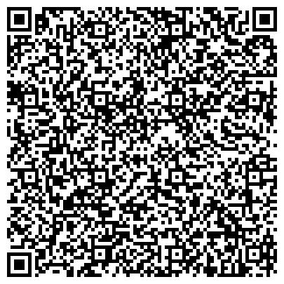 QR-код с контактной информацией организации Юридическая компания Consul Garant (Консул Гарант), ТОО