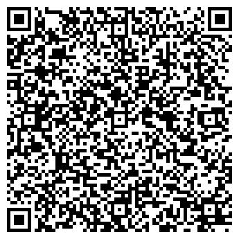 QR-код с контактной информацией организации ЮБи компани, ООО