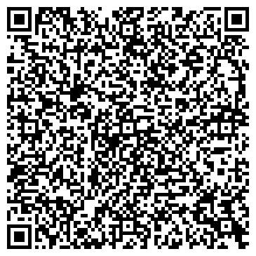 QR-код с контактной информацией организации Лекс эксперт, ЧП