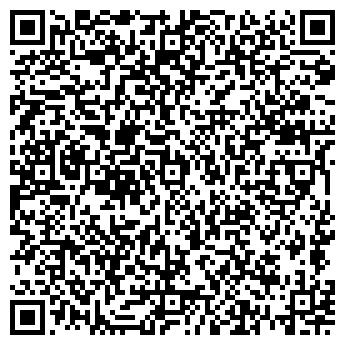 QR-код с контактной информацией организации Бизнес регистрация, ООО