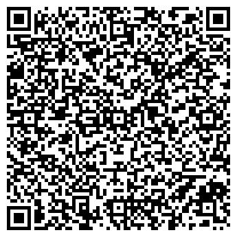 QR-код с контактной информацией организации ДонЮст, ООО