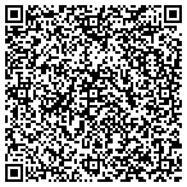 QR-код с контактной информацией организации Специализированная компания, ТОО