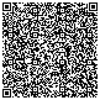 QR-код с контактной информацией организации Юридическая компания Independent Lawyers Group (Индепендент Лайерс Групп), ТОО