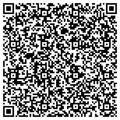 QR-код с контактной информацией организации Центр бизнес-услуг, ООО