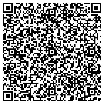 QR-код с контактной информацией организации Ali-com (Али-ком), ТОО