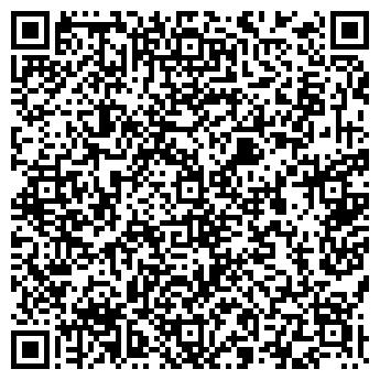 QR-код с контактной информацией организации Алтын Кеден, ТОО