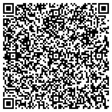 QR-код с контактной информацией организации Гарант Прав, ТОО