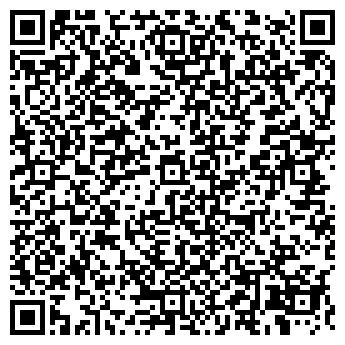 QR-код с контактной информацией организации Лекс Альянс, ООО