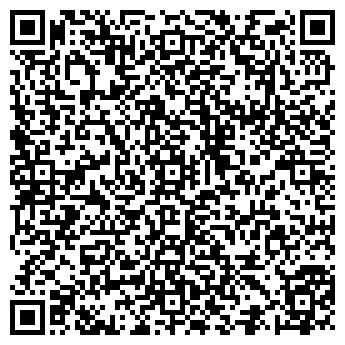 """QR-код с контактной информацией организации ТОВ """"ЮРИДИЧІ ПОСЛУГИ"""""""