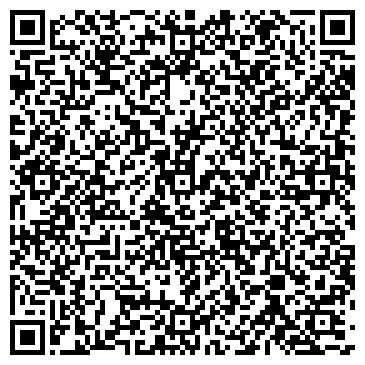 QR-код с контактной информацией организации Голден Вей (Golden Way), ТОО