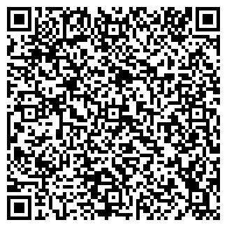 QR-код с контактной информацией организации СП ДАКПОЛ, ООО