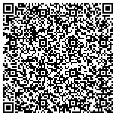 QR-код с контактной информацией организации Юридическая компания Доминус, ООО