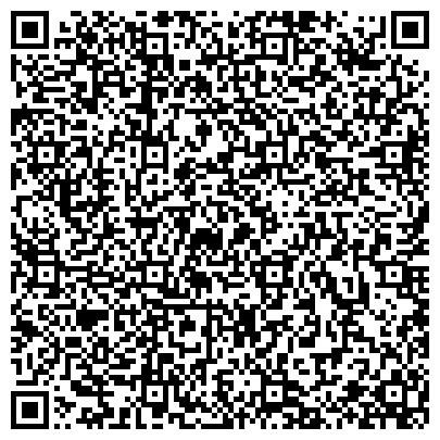 QR-код с контактной информацией организации Юридическая компания Law&Business (Лоу энд Бизнес), ТОО