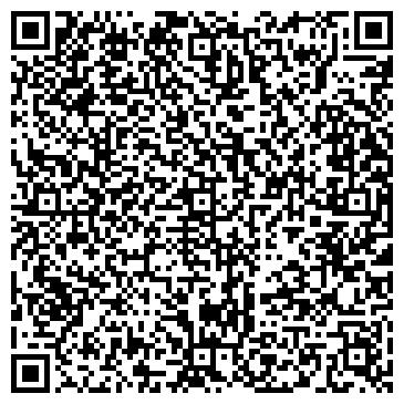 QR-код с контактной информацией организации Right and Law (Райт энд Лоу), ТОО