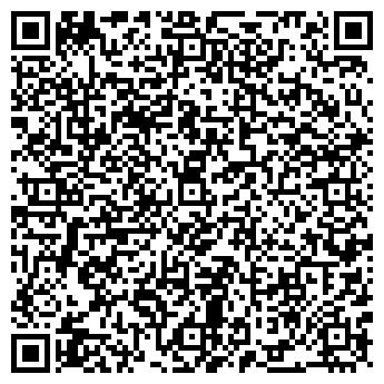 QR-код с контактной информацией организации Аида, ЧП