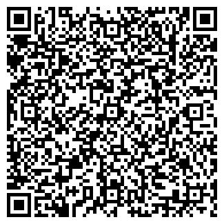 QR-код с контактной информацией организации Аскарова, ИП