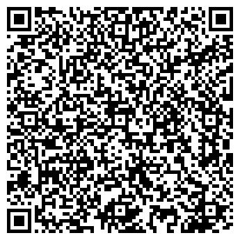 QR-код с контактной информацией организации BostSociety, ТОО