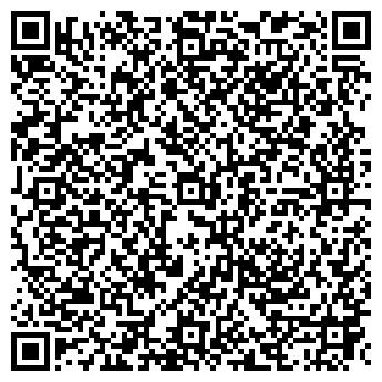 QR-код с контактной информацией организации Инновация, ТОО