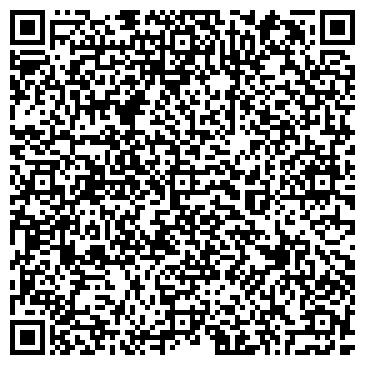 QR-код с контактной информацией организации Юридическая компания А2КАТ, ООО