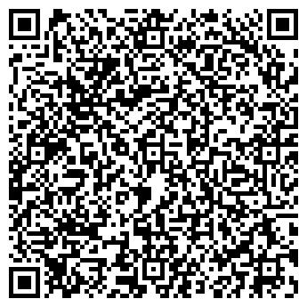QR-код с контактной информацией организации Стронгер, ООО