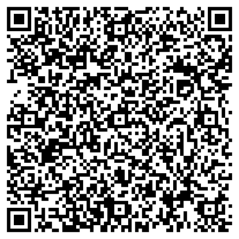 QR-код с контактной информацией организации ЮРЛИЦО,ООО