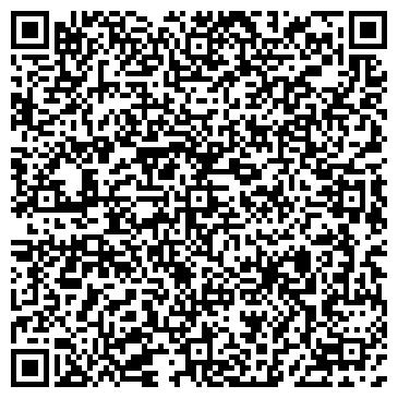 QR-код с контактной информацией организации BMG Ukraine (БМГ Украина), ООО