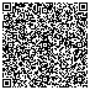 QR-код с контактной информацией организации Legal aid (Легалд аид), ТОО