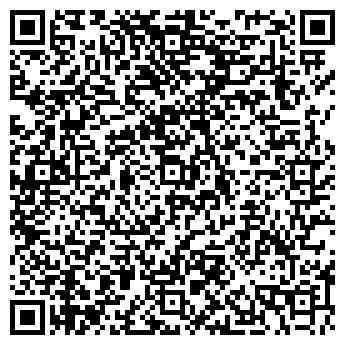 QR-код с контактной информацией организации Юниверс Фарм, ООО
