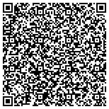 QR-код с контактной информацией организации Информационно-юридический центр ПОИСК, ЧП
